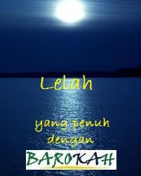 Lelah Yg Penuh Berkah Allah Islam Itu Indah