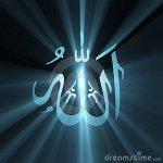 Allah-5