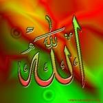 Allah-6