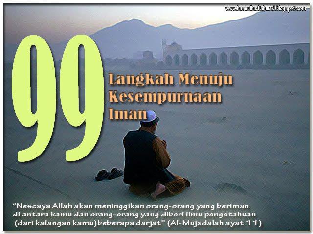 203. 99 Langkah Menuju Kesempurnaan Iman